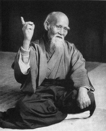 aikido nantes morihei ueshiba